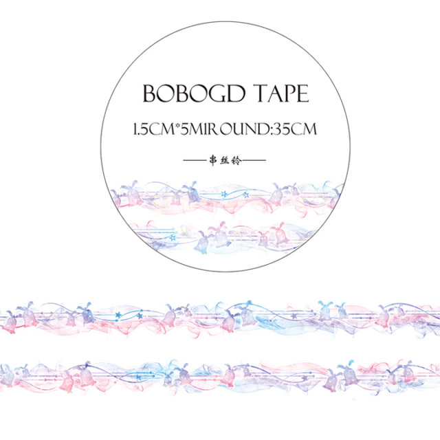 BOBOGDマスキングテープ 串絲鈴【ネコポスOK】