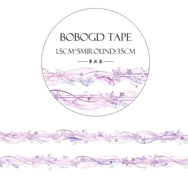 BOBOGDマスキングテープ 串絲星【ネコポスOK】