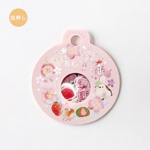 BGMフレークシール 箔押し 和菓子・リース(BS-FG058)【ネコポスOK】