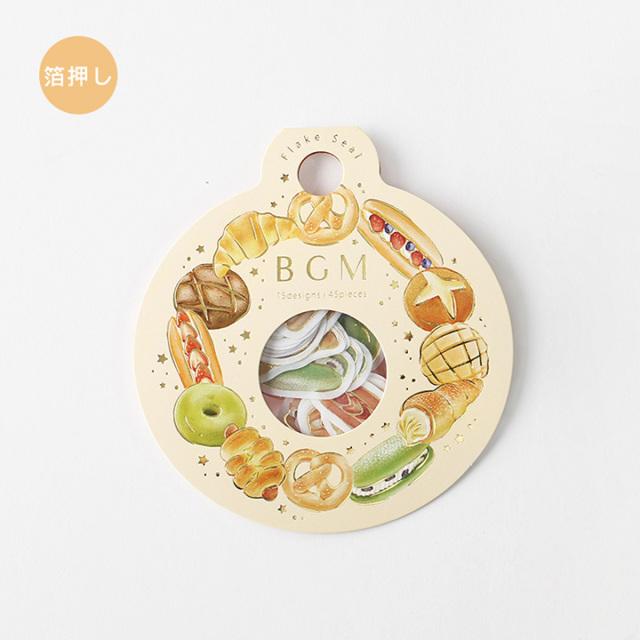 BGMフレークシール 箔押し パン・リース(BS-FG060)【ネコポスOK】