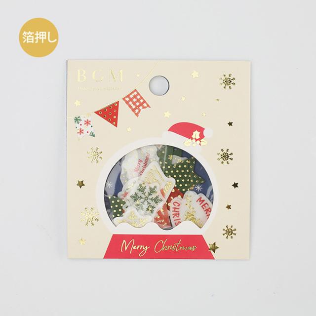《ご予約商品・10月中旬入荷予定》BGM 2019クリスマスフレークシール クリスマスフラッグ(BS-FGLC004)【ネコポスOK】