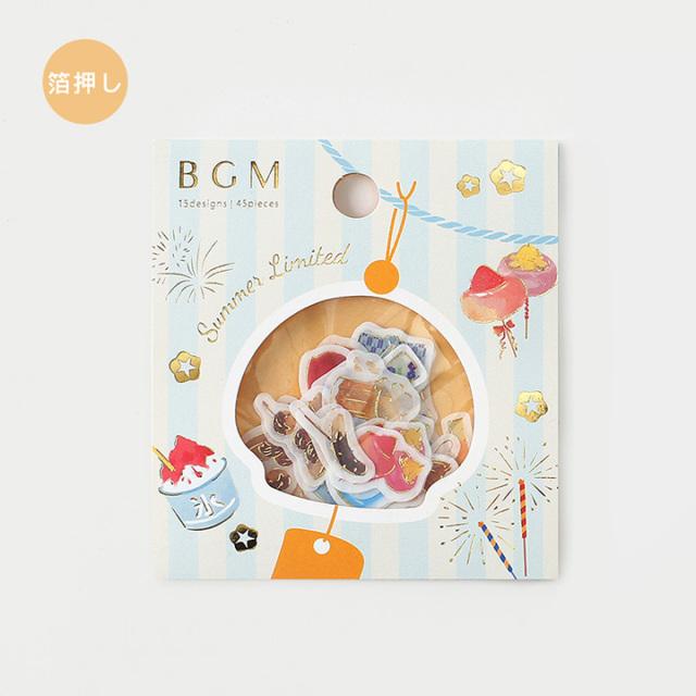 【夏限定2020】BGMフレークシール 箔押し 夏祭り(BS-FGLS003)【ネコポスOK】