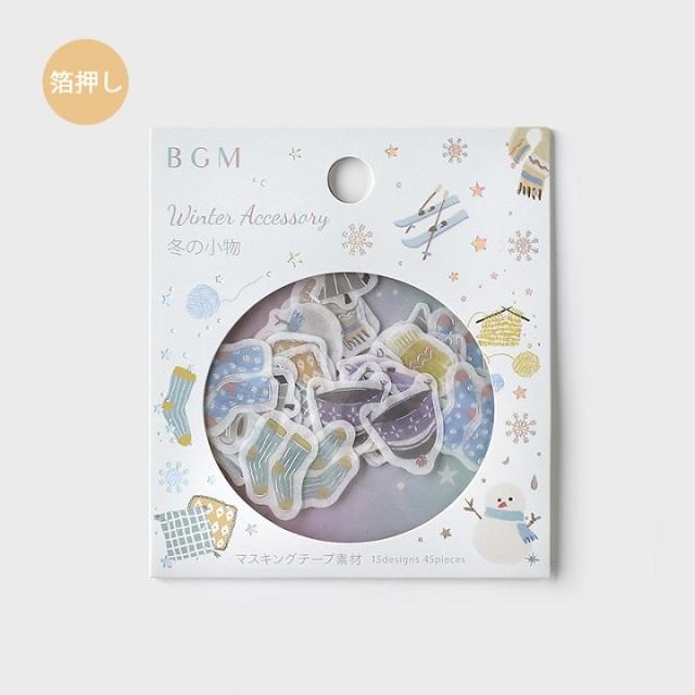 BGMフレークシール 冬の小物(BS-FGLW001)【ネコポスOK】