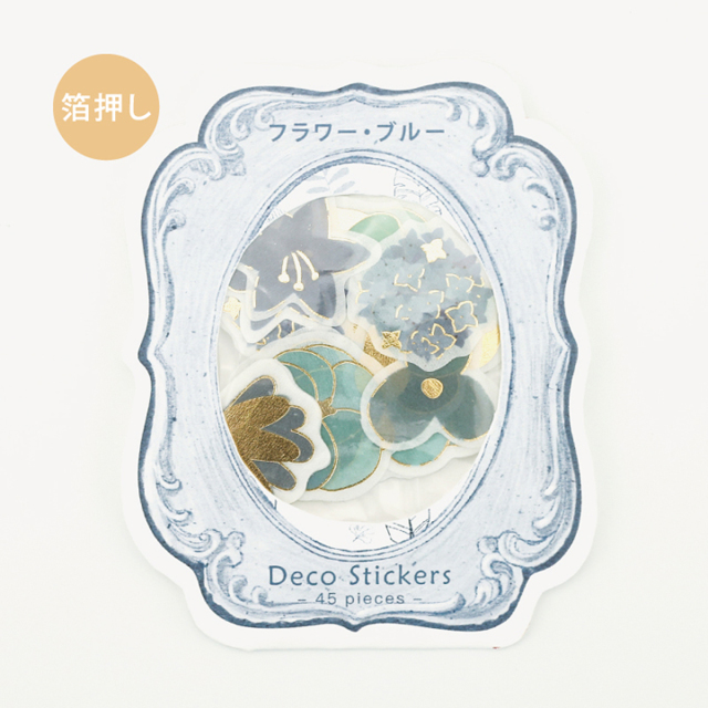BGMフレークシール フラワー・ブルー(BS-SG003)【ネコポスOK】