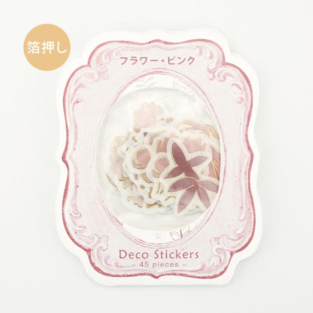 BGMフレークシール フラワー・ピンク(BS-SG005)【ネコポスOK】