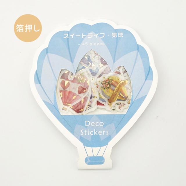 BGMフレークシール スイートライフ・気球(BS-SG013)【ネコポスOK】