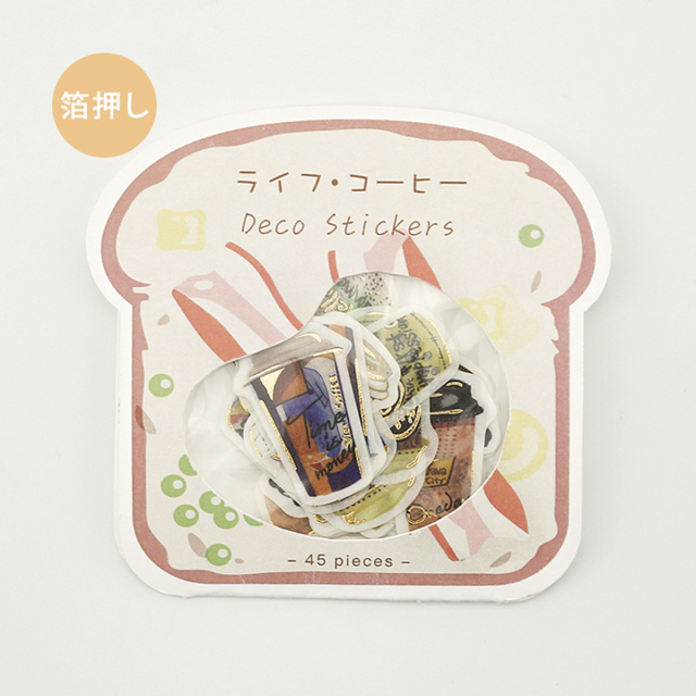 BGMフレークシール ライフ・コーヒー(BS-SG020)【ネコポスOK】