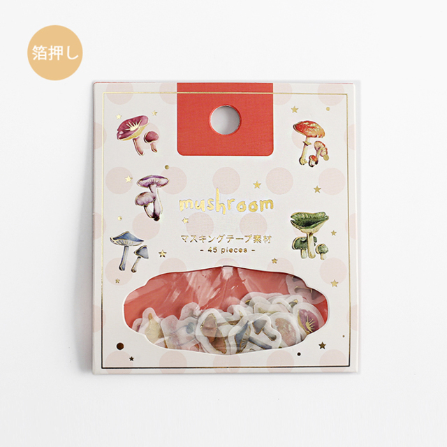 BGMフレークシール マッシュルーム(BS-SG028)【ネコポスOK】