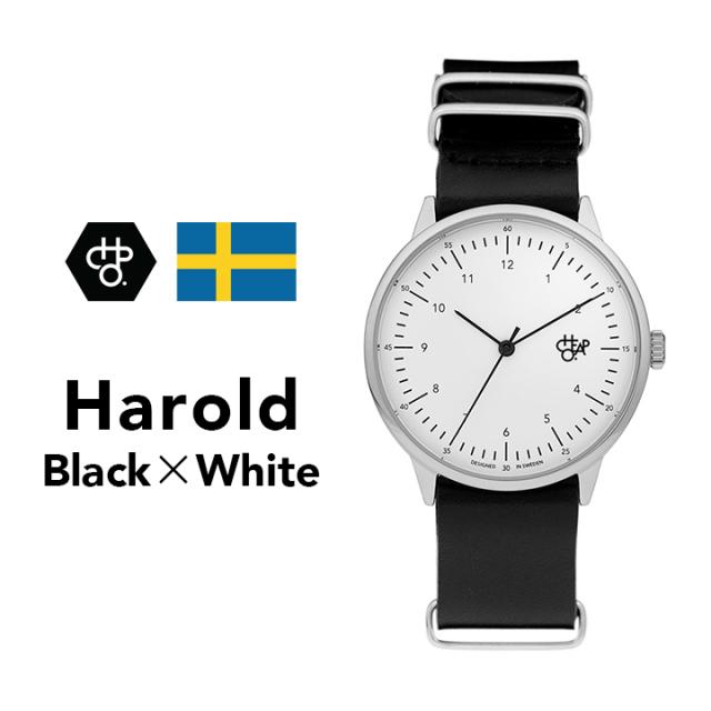 《北欧スウェーデン》CHPO Harold Black×White/ハロルド ブラック×ホワイト(14224AA)【宅急便配送】