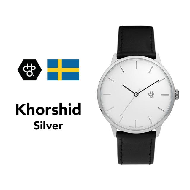 《北欧スウェーデン》CHPO Khorshid Silver/ホルシード シルバー(14230BB)【宅急便配送】