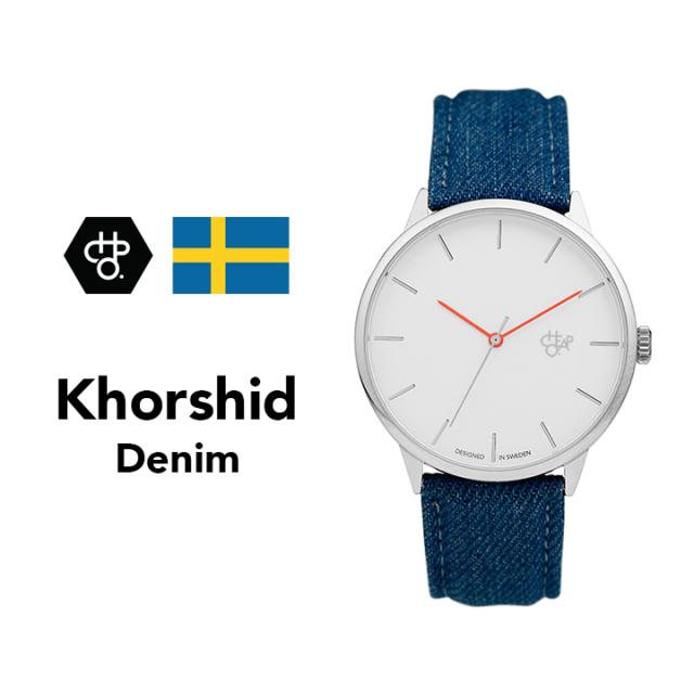 《北欧スウェーデン》CHPO Khorshid Denim/ホルシード デニム(14230EE)【宅急便配送】