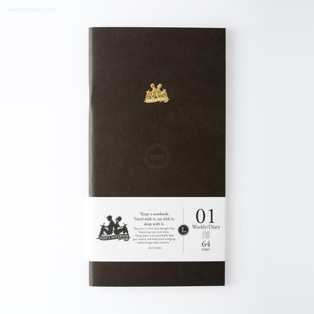台湾 青青文具 KEEP A NOTEBOOK A5 Slim 機能性ノート ウィークリーダイアリー(CKN-001 A)【ネコポスOK】