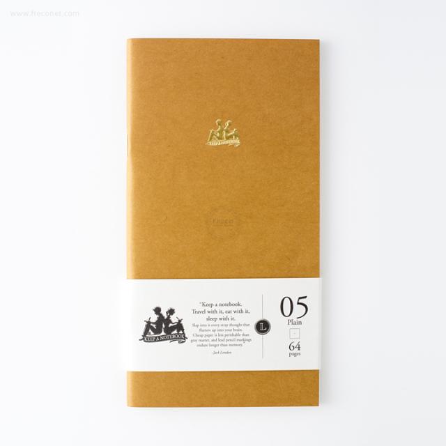 台湾 青青文具 KEEP A NOTEBOOK A5 Slim 機能性ノート 無地(CKN-001 E)【ネコポスOK】