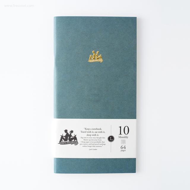 台湾 青青文具 KEEP A NOTEBOOK A5 Slim 機能性ノート マンスリー(CKN-001 I)【ネコポスOK】