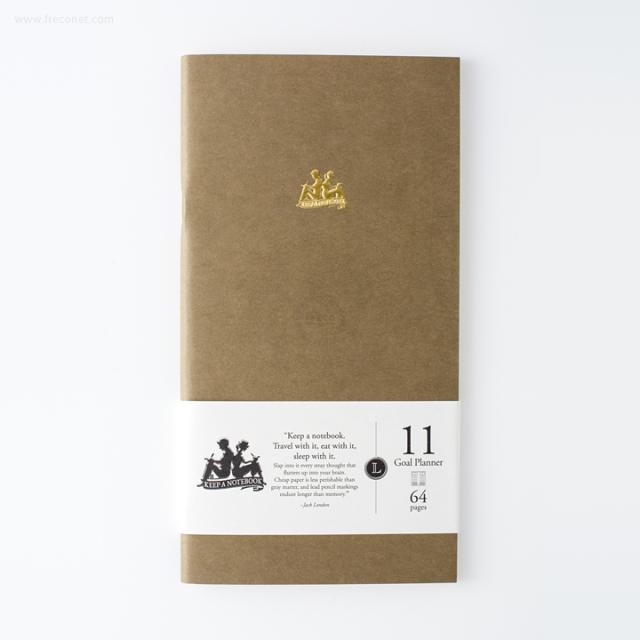 台湾 青青文具 KEEP A NOTEBOOK A5 Slim 機能性ノート ゴールプランナー(CKN-001 J)【ネコポスOK】