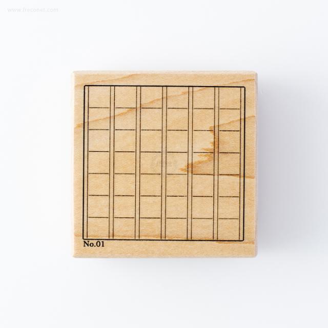 台湾 青青文具 KEEP A NOTEBOOK スタンプ Grid(CKN-031 E)【ネコポスOK】