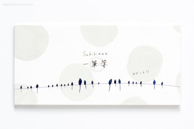 Subikiawa 一筆箋 カゲノトリ(23-812)【ネコポスOK】