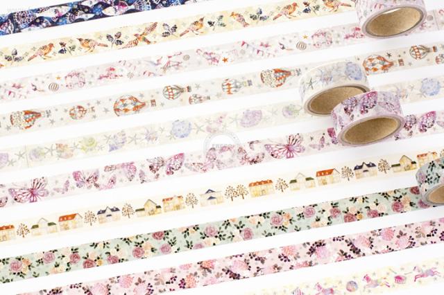 Tomoko Hayashi マスキングテープおまとめパック(MT-13115 - 13124)【クロネコDM便OK】