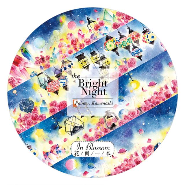 花間一本マスキングテープ Bright Night【宅急便配送】