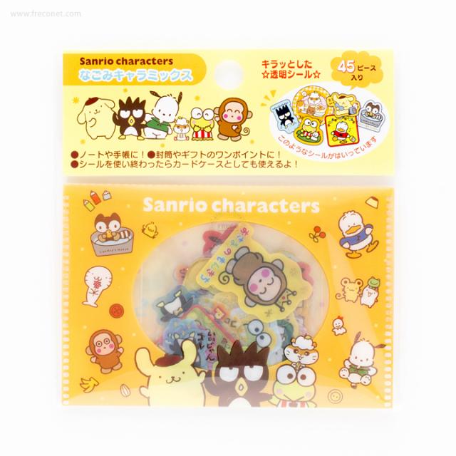 サンリオキャラクターズ ケース入りシール 90s【ネコポスOK】