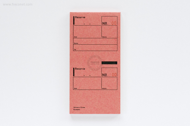 お取り置き表 / 英語表記(45413-00)【ネコポスOK】