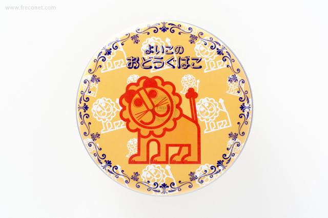 デビカ めもかん らいおん C(033203)【宅急便配送】