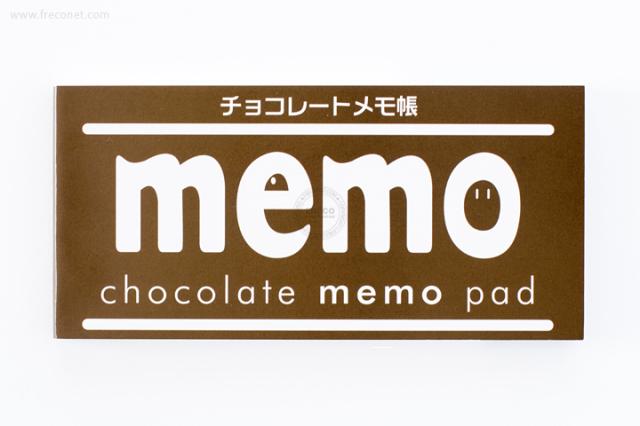 おもしろメモ帳 チョコレート一筆箋(55-04306-014)【ネコポスOK】