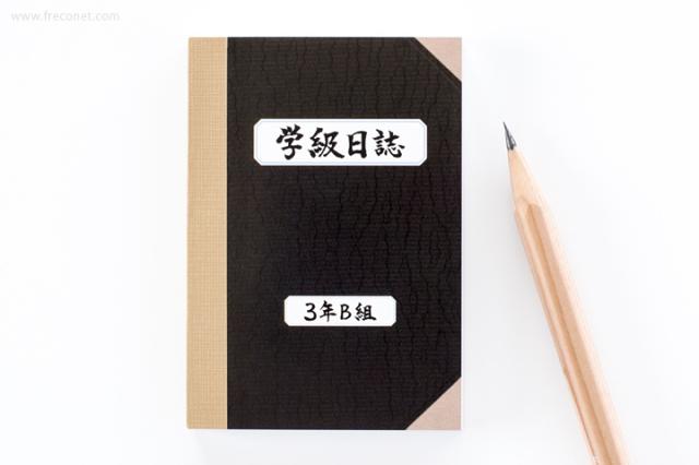 おもしろメモ帳 学級日誌(55-05101-111)【ネコポスOK】