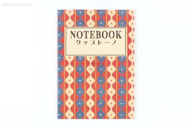 ハイカラノートブック A5 タイ(69-03713-015)【ネコポスOK】