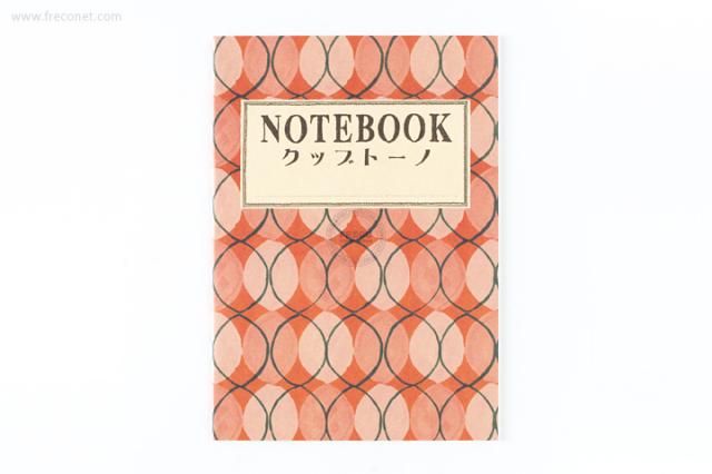 ハイカラノートブック A5 セーター(69-03713-020)【ネコポスOK】