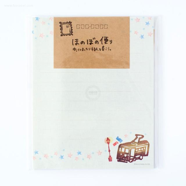 ほのぼの便りレターセット のりもの(77-00308-021)【ネコポスOK】