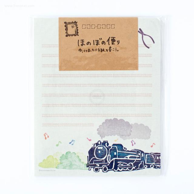 ほのぼの便りレターセット 遠足(77-00908-035)【ネコポスOK】