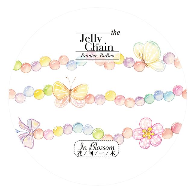 花間一本マスキングテープ Jelly Chain【ネコポスOK】