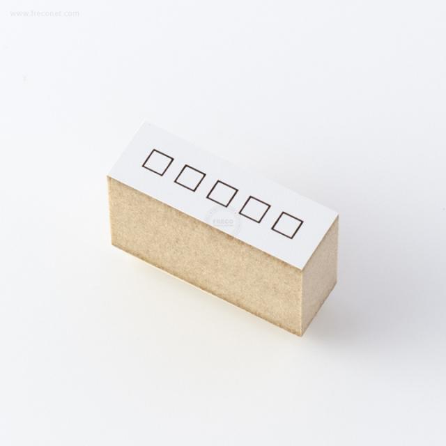 ウッドスタンプ チェックボックス ボックス(500612-971-B)【ネコポスOK】