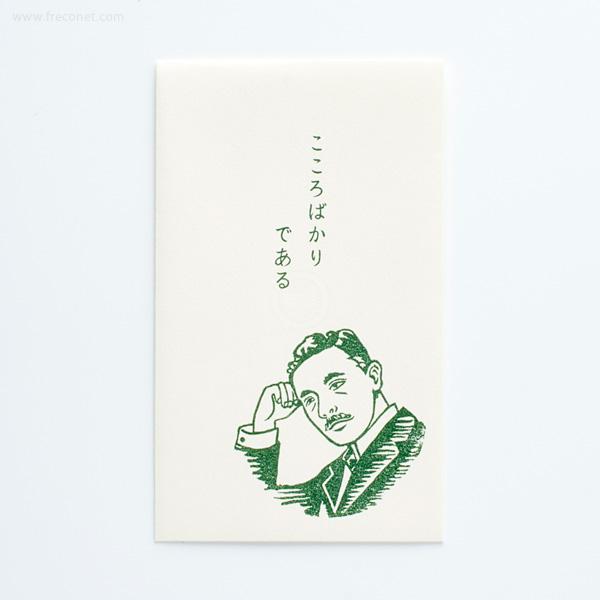 白いぽち袋 こころばかりである(EM-2991)【ネコポスOK】