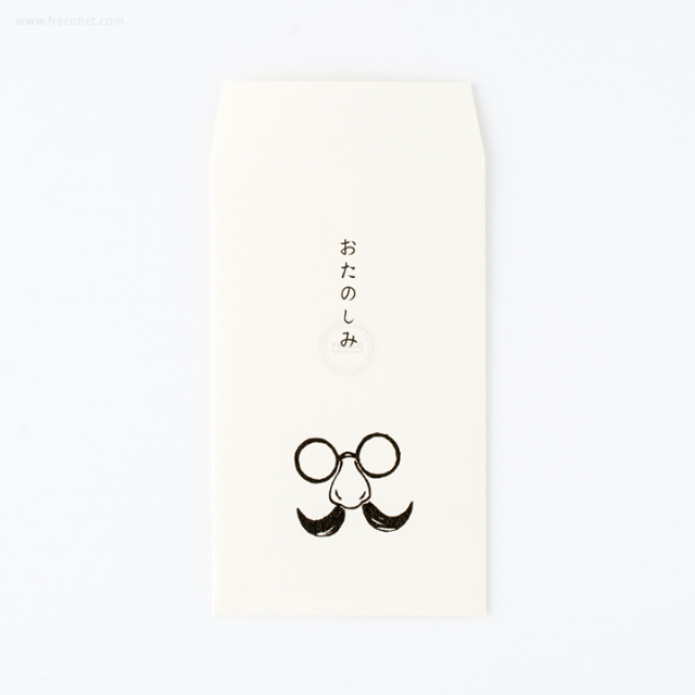 ぽち袋 おたのしみ【ネコポスOK】