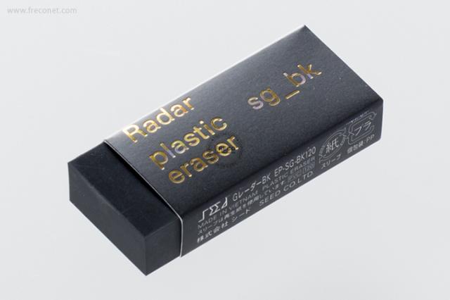 シード Gレーダー ブラック(EP-SG-BK120)【ネコポスOK】