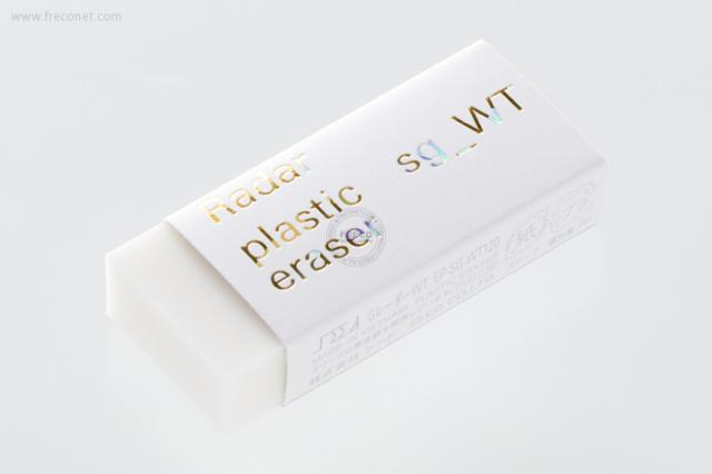 シード Gレーダー ホワイト(EP-SG-WT120)【ネコポスOK】
