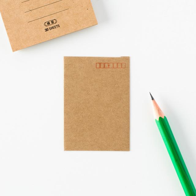 すごく小さいクラフト洋形封筒ミニ(FM-Y12S)【クロネコDM便OK】