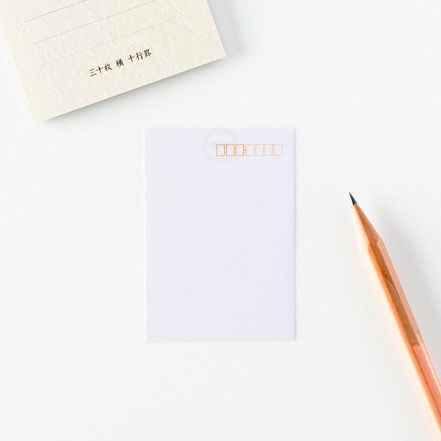 すごく小さいホワイト洋形封筒ミニ(FM-Y12W)【クロネコDM便OK】