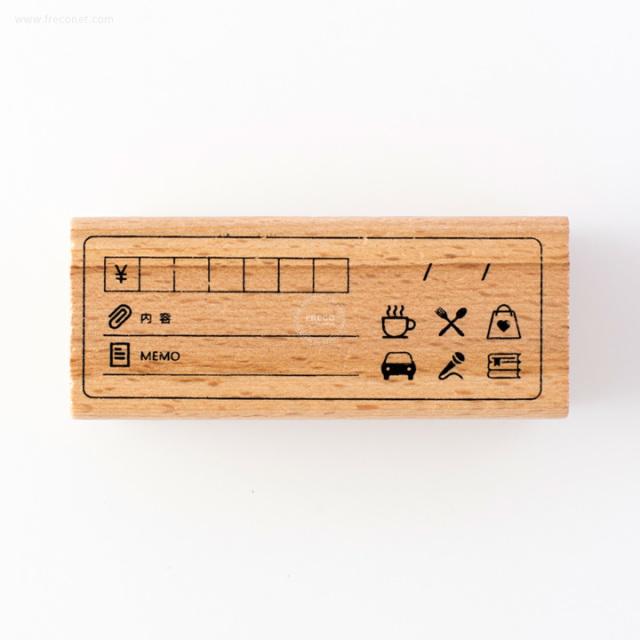 手帳スタンプ 買い物記録(FYZ4932)【ネコポスOK】