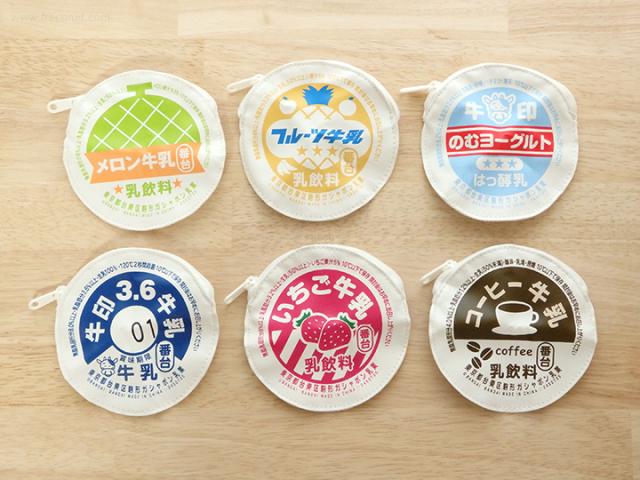 牛乳びんのふたポーチ 6柄セット【ネコポスOK】