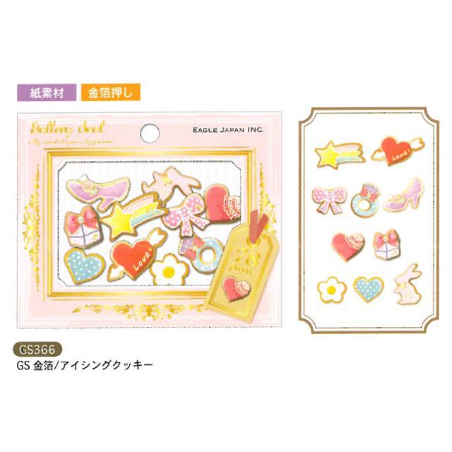 ギャラリーフレークシール 金箔タイプ アイシングクッキー(GS366)【ネコポスOK】