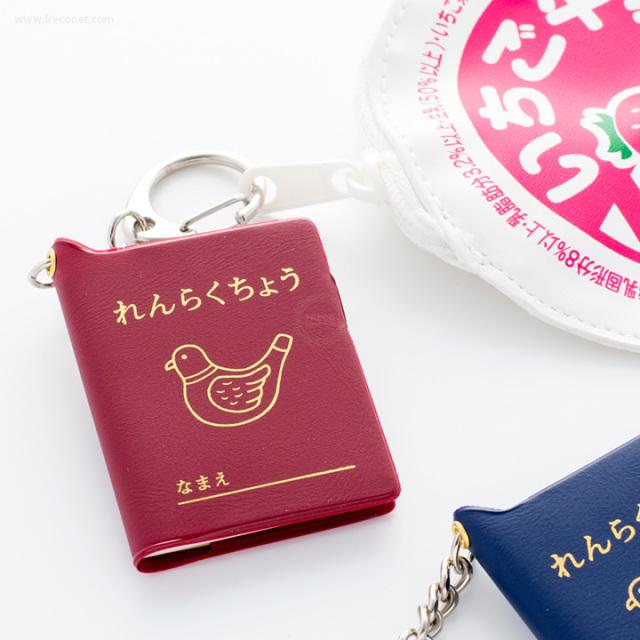 豆本キーホルダー ハトブエ【クロネコDM便OK】