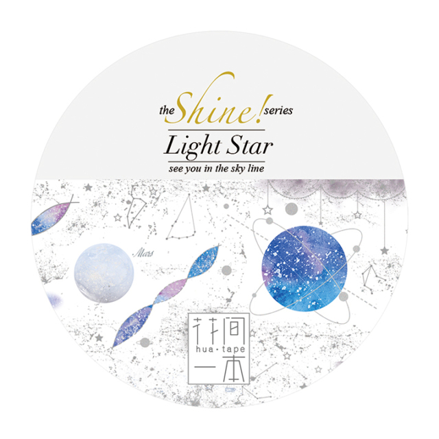 《ご予約商品・12月入荷予定》花間一本マスキングテープ Light Star / ホログラム箔【宅急便配送】