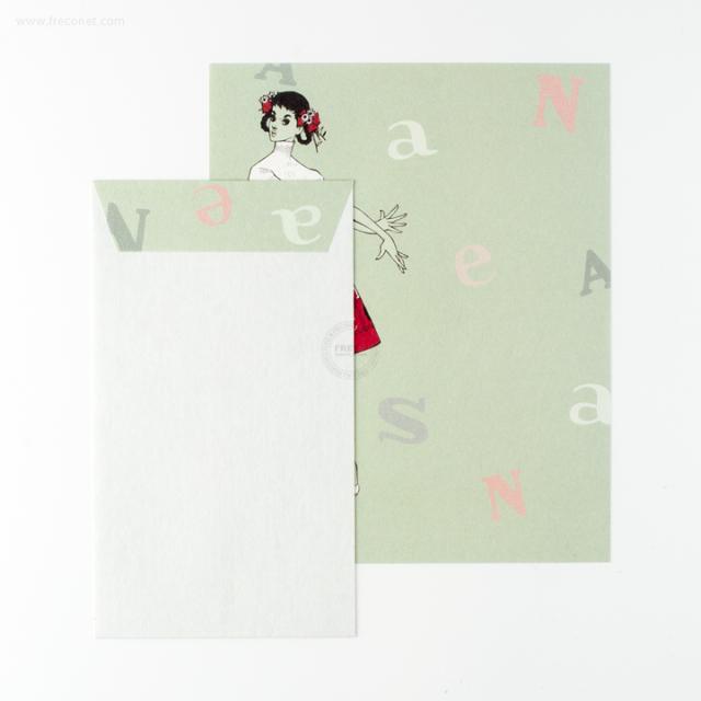 中原淳一 レターセット アップリケのスカート(20-180)【ネコポスOK】