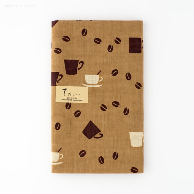 濱文様 捺染てぬぐい コーヒータイム(12920)【ネコポスOK】