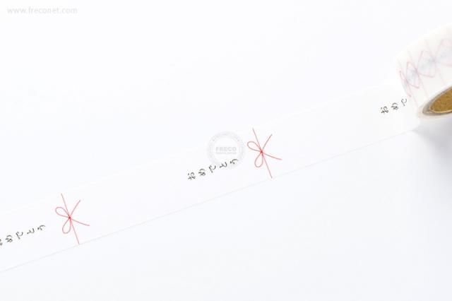 こころてーぷ おめでとう(IL-52)【ネコポスOK】