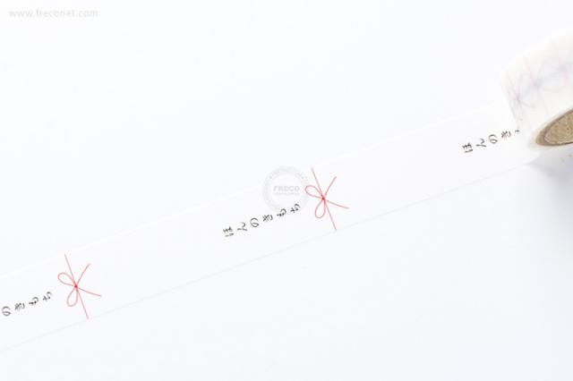 こころてーぷ ほんのきもち(IL-53)【ネコポスOK】