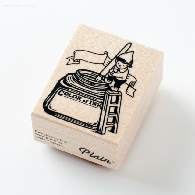 Plain インクテストスタンプ 1【ネコポスOK】
